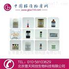 PY20836实验室耗材-标签纸80张/包