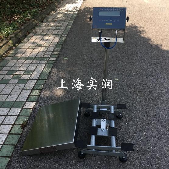 安全系数75kg电子防爆称