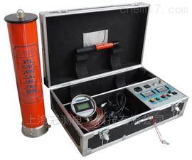 HDZG-II直流高压发生器生产厂家