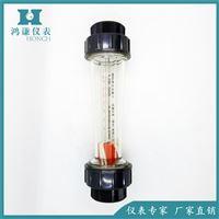 LZB-50S塑料管式流量计插管式安装简易服务品质优