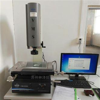 常州万濠影像仪VMS-2515G