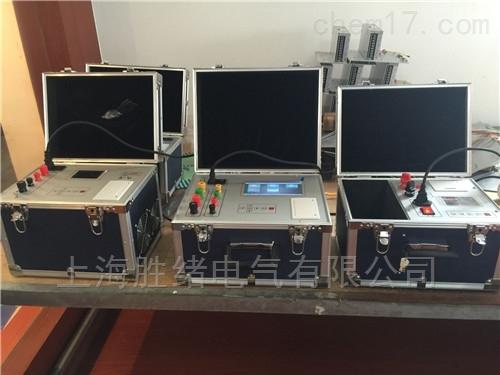 STZZ-20A变压器直流电阻快速测试仪