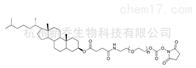 PEG衍生物Cholesterol-PEG-NHS 2000胆固醇PEG活性酯