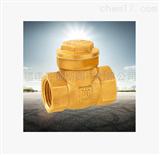 宁波杰克龙铜阀门系列-黄铜止回阀