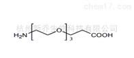 小分子PEG784105-33-5 NH2-PEG3-COOH小分子PEG