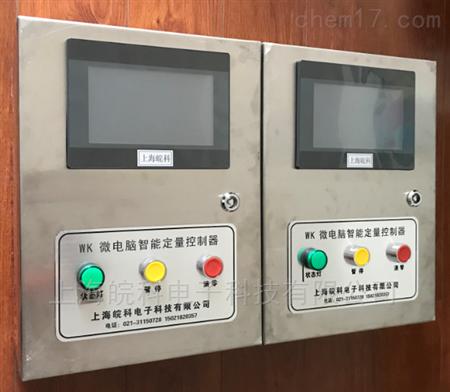 流量计流速仪/测漏仪 其它 wk 微型液体自动控制器