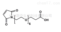 小分子PEG518044-42-3  MAL-PEG6-COOH 纯度高 小分子