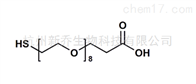 PEG链接剂866889-02-3 HS-PEG8-COOH 单分散小分子