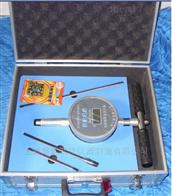 WG-ⅣWG-Ⅳ电子填土密实度现场检测仪--参数操作