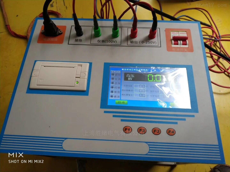 试验变压器/工频耐压仪