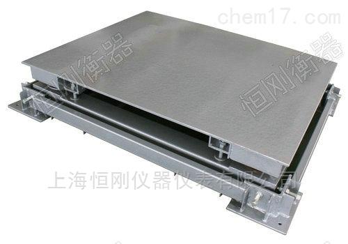上海三层智能缓冲地磅,强力缓冲电子地磅