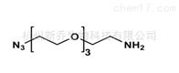 小分子PEG134179-38-7 N3-PEG3-NH2 单分散小分子