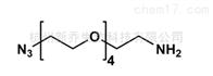 小分子PEG链接剂951671-92-4 N3-PEG4-NH2 小分子PEG