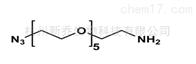 小分子PEG链接剂516493-93-9 N3-PEG5-NH2 小分子PEG
