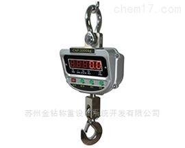 OCS型高精度數字指示單面直視式電子吊秤