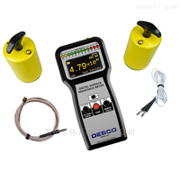 美國DESCO重錘式靜電電阻測試儀