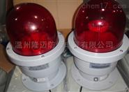 BBJ-220V防爆声光报警器