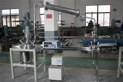 20L减压蒸馏反应釜 减压蒸馏系统 实验室反应釜