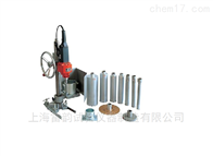 HZ-15HZ-15多功能混凝土钻孔取芯机---参数报价