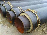 预制直埋热水管 高密度聚乙烯聚氨酯保温管