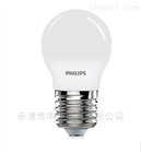 室内照明灯泡8W飞利浦LED球泡
