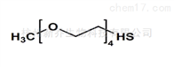 mPEG4-SH52190-55-3甲氧基四聚乙二醇硫基 小分子PEG
