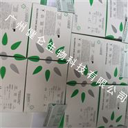 panbio登革热病毒IgG抗体检测试剂盒