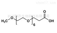 mPEG6-COOH874208-91-0甲氧基六聚乙二醇丙酸 小分子