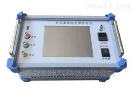 GCBX-IV变压器绕组变形测试仪