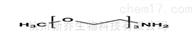 mPEG3-NH274654-07-2甲氧基三聚乙二醇氨基 小分子