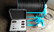 TH212H高精准深井测温仪 0-3000米