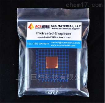1*1cmPMMA涂层/预处理石墨烯