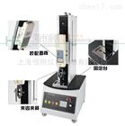 电动立式测试机0-1000N