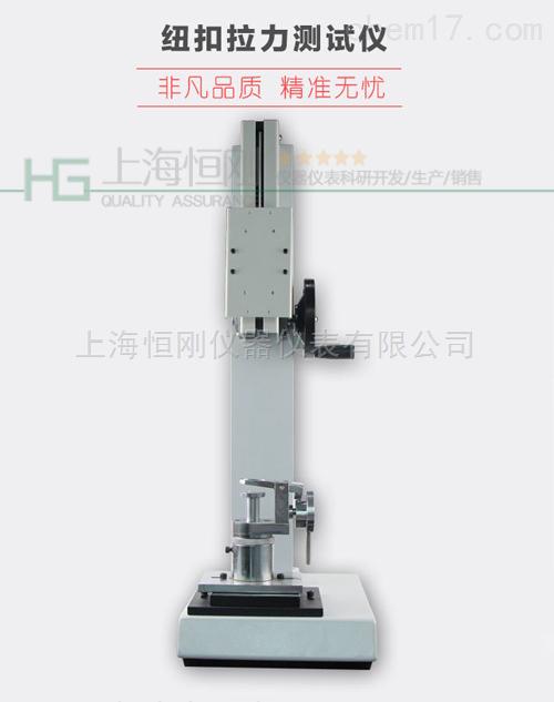扣合力测试仪0-500N的厂家价格