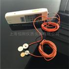 薄片式微型压力计带传感器0-2T