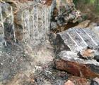 江西裂石膨脹劑,江西巖石爆破劑供應商、生產廠家