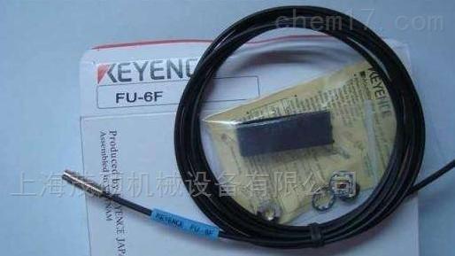 特价基恩士日本KEYENCE数字光纤线选型资料