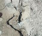 湖南巨力膨脹劑,強力膨脹破碎巖石、混凝土基礎