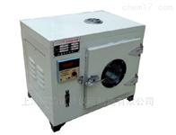 303303系列电热恒温培养箱---参数操作