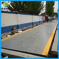 浦东100吨电子地磅厂家,钢筋混凝土汽车衡