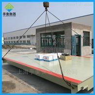 闵行地磅厂家,SCS-60吨电子汽车衡