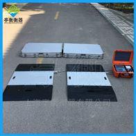 两块板称重汽车衡,30吨汽车轴重仪
