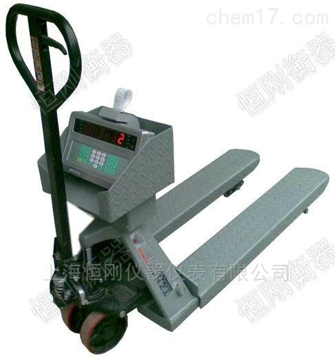 地牛液压电子叉车秤,不锈钢叉车搬运秤