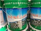 膨胀性防火密封胶生产厂家