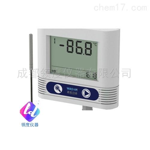 低溫溫度記錄儀