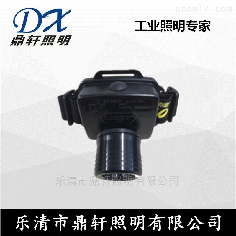 IW5133-3W微型防爆头灯应急求助搜索