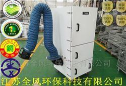 YX-11H磨床集尘器