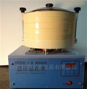 圓形驗粉篩分機