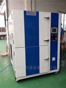 重庆生产厂家专业供应三箱式冷热冲击试验箱