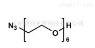 N3-PEG6-OH86770-69-6叠氮六聚乙二醇羟基 小分子